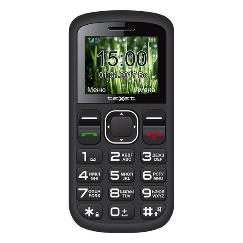 как телефон с интернетом дешёвый цена узкого браслета
